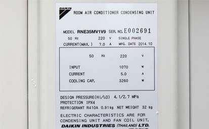 Thiết kế trên tủ lạnh R-M700GPGV2X