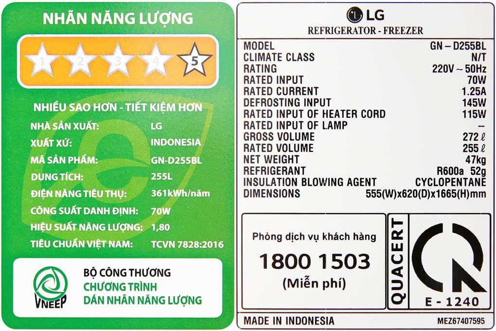 lg-gn-d255bl-14-org