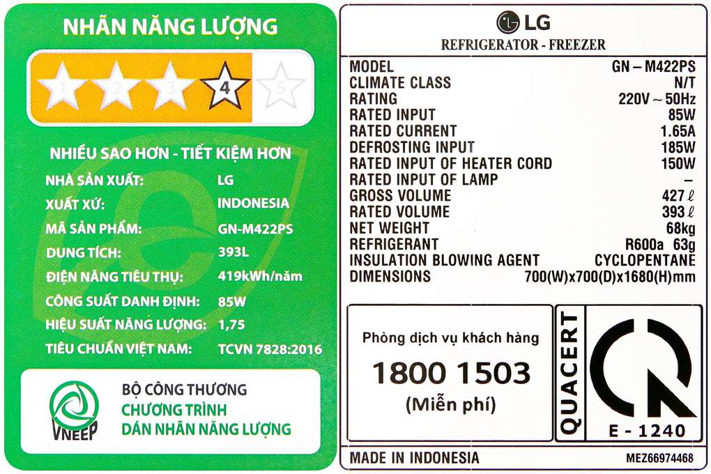 tu-lanh-lg-gn-m422ps-12-org