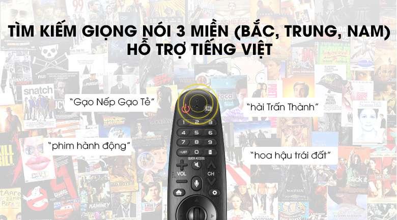 vi-vn-lg-49sk8500pta-hk